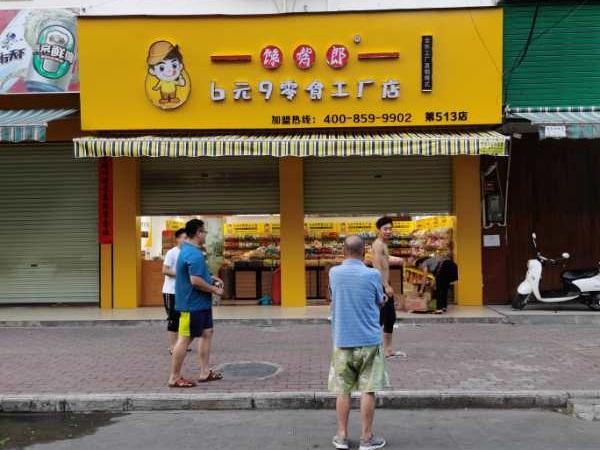 没有零食开店经验,凭什么开零食店赚钱?