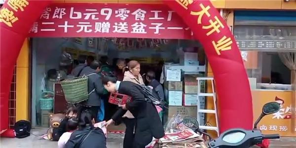 如何在四川阆中乡镇开零食连锁加盟店?