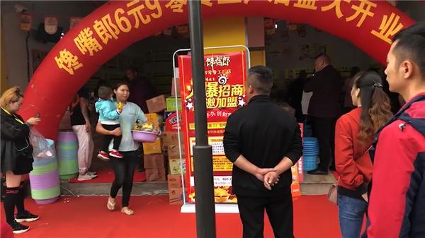 贵州开6元9零食加盟店如何可以赚钱?
