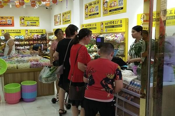 零食加盟店经营重点:维护客源,抓住回头客