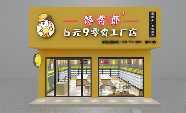 零食加盟店为什么要和品牌总部装修一致吗?