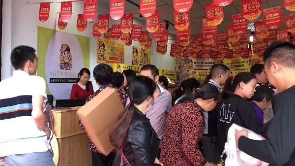 在广东想开个零食店怎么找货源?