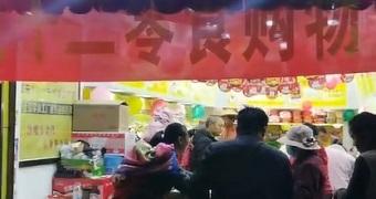 热烈祝贺云南昆明官渡双凤加盟店双十二零食购物节促销活动圆满成功
