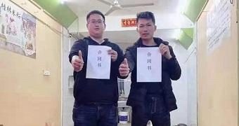 热烈祝贺广西南宁西乡塘万秀加盟店签约成功