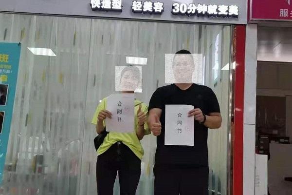 热烈祝贺馋嘴郎广西防城港东兴旗舰店签约成功